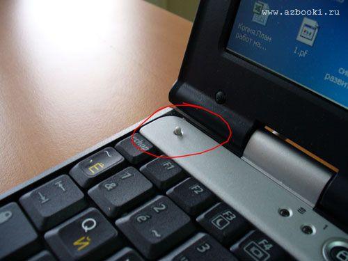 ноутбук включается но на экране нет изображения