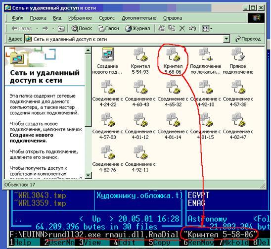 File localhost c documents and settings администратор рабочий стол бесплатное порно видео mht